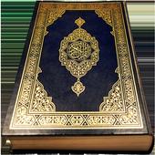 Quran MP3 Full Offline-icoon