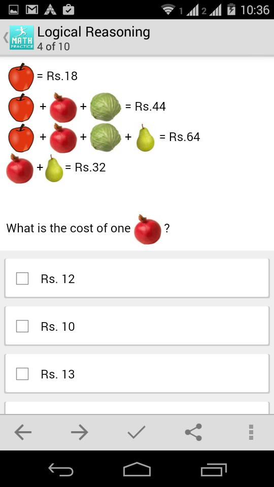 EduGain Math for Android - APK Download