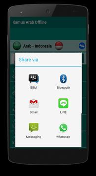 Kamus Arab Offline apk screenshot