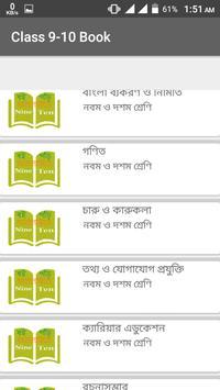 Class 9-10 Book screenshot 1