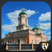 Tyumen- Travel & Explore icon