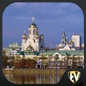 Yekaterinburg- Travel & Explore icon