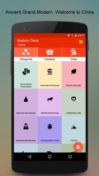 China- Travel & Explore poster