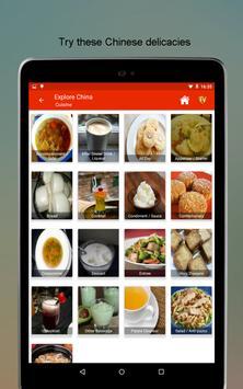 China- Travel & Explore apk screenshot