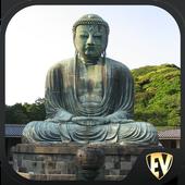 Kamakura- Travel & Explore icon