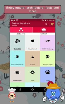 Kamakura- Travel & Explore screenshot 8