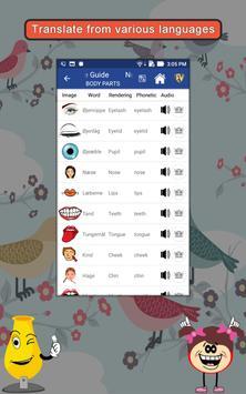 North Europe SMART Guide screenshot 14