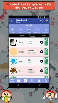 Speak Bengali : Learn Bengali Language Offline apk screenshot