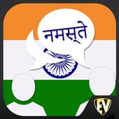 Speak Hindi : Learn Hindi Language Offline icon