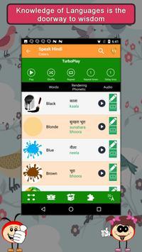 Speak Hindi apk screenshot