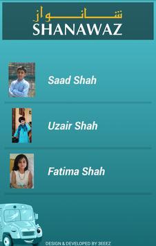 BISAD Bus App screenshot 3
