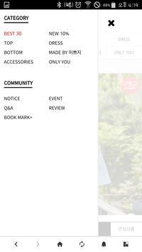 이쁘지 - 여성의류 쇼핑몰 apk screenshot