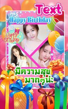 Happy Birthday Photo Collage apk screenshot