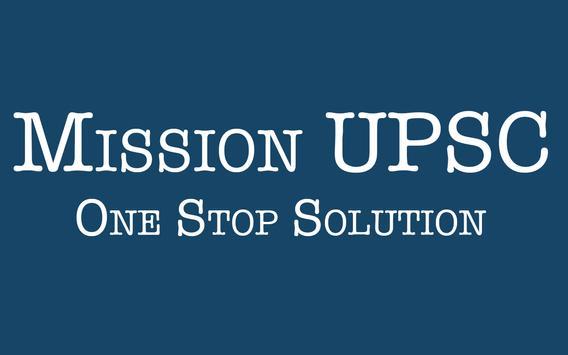 UPSC preparation - UPSC Cut Off screenshot 3