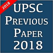 UPSC Previous Exam Paper - 2018 icon