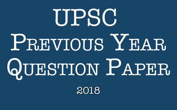 UPSC Previous Exam Paper - 2018 poster