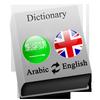 Arabic - English biểu tượng