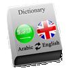 Arabic - English icon