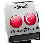 Chinese - Turkish icon