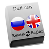 Russian - English Zeichen
