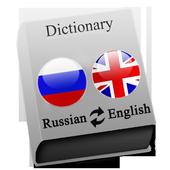 Russian - English icon