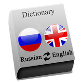 Russian - English ikona