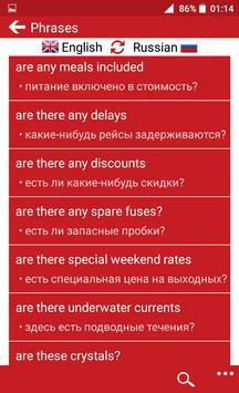 Russian - English screenshot 2