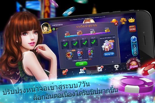 เก้าเก-9K Poker poster