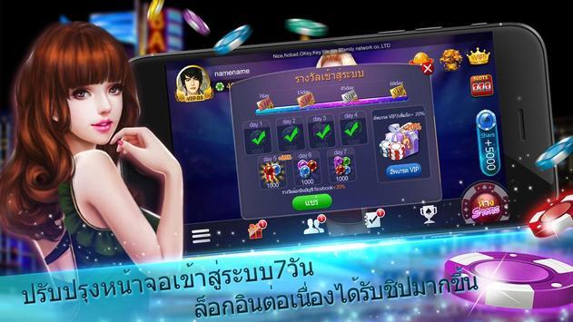 เก้าเก-9K Poker screenshot 10