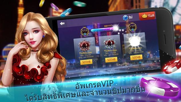 เก้าเก-9K Poker screenshot 13