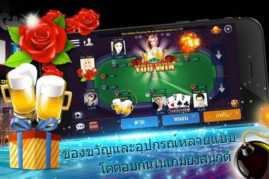 เก้าเก-9K Poker screenshot 1