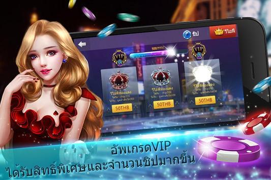 เก้าเก-9K Poker screenshot 3