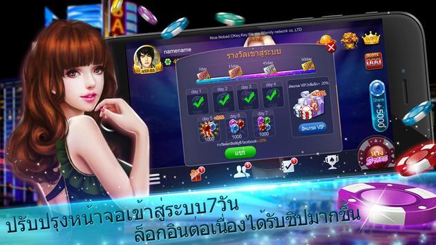 เก้าเก-9K Poker screenshot 5
