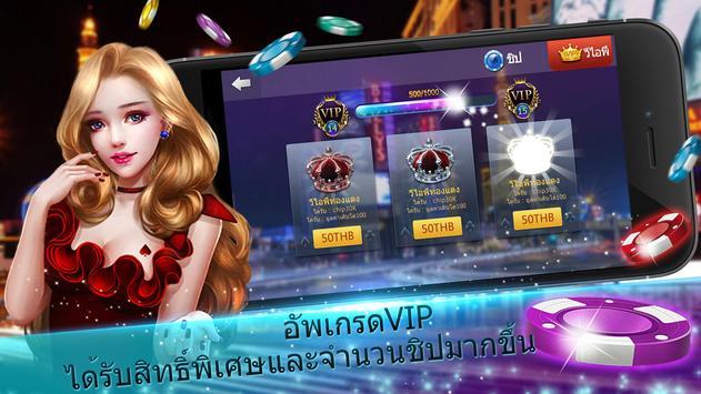 เก้าเก-9K Poker screenshot 8