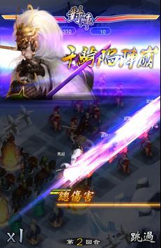 魅子2-前世今生 apk screenshot