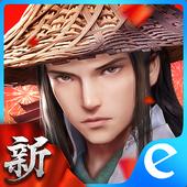 新劍俠情緣手機版2018 icon