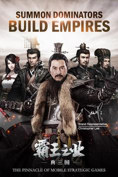 Rise of Dynasty: Three Kingdoms poster