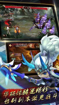 无双之魂—燃烧你的三国魂 apk screenshot
