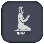 Your Quran icon