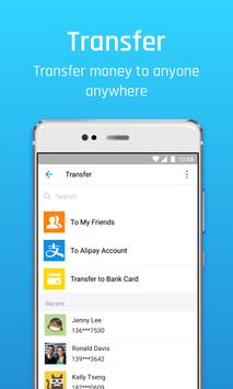 Alipay apk screenshot