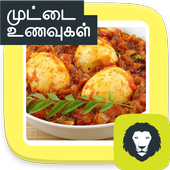 Egg Recipes Collection Egg Fry Egg Chilli Tamil icon