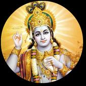 Vishnu Aarti icon