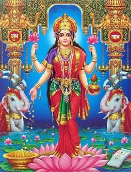 Vishnu Aarti screenshot 1