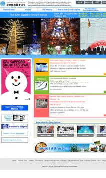 Sapporo Snow Festival screenshot 2