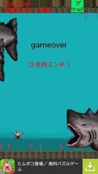 Swimmer Pig screenshot 2