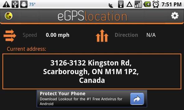 eGPS Location screenshot 1