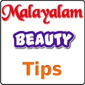 Malayalam  Beauty Tips icon