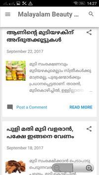 Malayalam  Beauty Tips screenshot 1