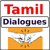 Tamil Dialogues icon
