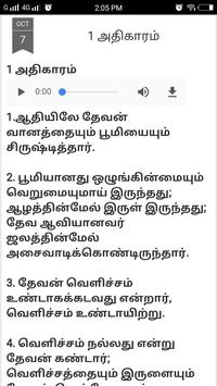 Tamil Bible Audio screenshot 2